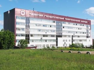 Экскурсия по Ижевскому политехническому колледжу