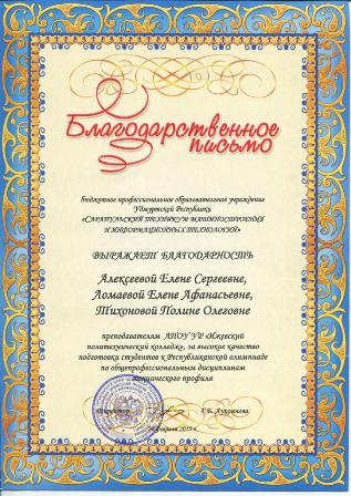 Наград документы JGL тех профиля0002