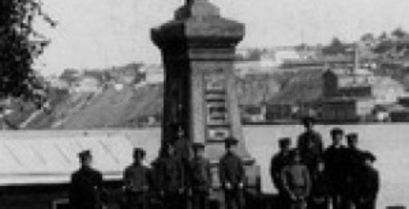 Четвертая республиканская конференция «История Удмуртии в лицах: 1917-2018 г.г.»