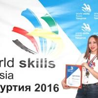 Студентка колледжа заняла первое место на чемпионате WordlSkills