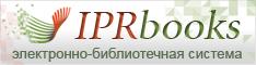 Бесплатный тестовый доступ к  электронно-библиотечной системе IPRbooks