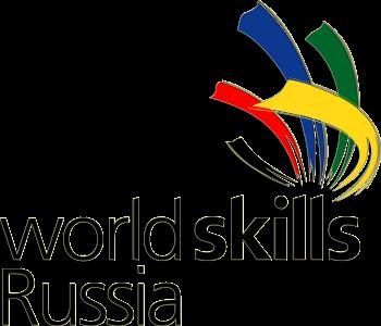 """III Региональный чемпионат """"Молодые профессионалы"""" (WorldSkills Russia) – 2018"""
