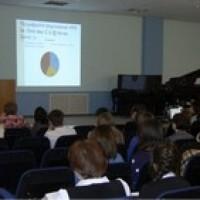 Научно-практическая конференция «Студенческие филологические чтения»