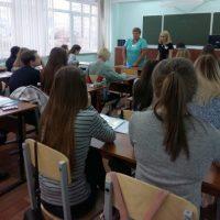 Студенты колледжа приняли участия в семинаре Управления пенсионного фонда России