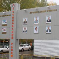 Коллектив АПОУ УР «Ижевский политехнический колледж» занесен на Доску почета