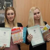Подведены итоги Сертификации профессиональных квалификаций