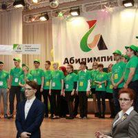 В колледже прошел III Национальный чемпионат «Абилимпикс Россия»