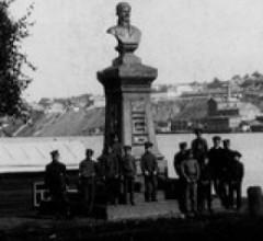 Вторая республиканская конференция «История Удмуртии в лицах: 1915-2015г.г.»