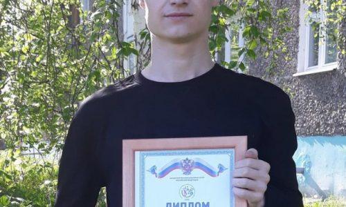 3 место во Всероссийской олимпиаде профессионального мастерства