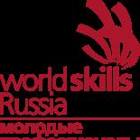 """II Региональный чемпионат """"Молодые профессионалы"""" (WorldSkills Russia)"""