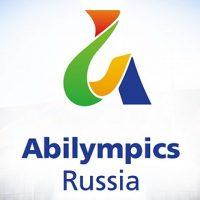 Национальный чемпионат профессионального мастерства среди людей с инвалидностью «Абилимпикс» в Ижевском политехническом колледже