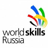 """I Региональный чемпионат """"Молодые профессионалы"""" (WorldSkills Russia)"""